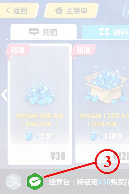 Buy Crystals 1