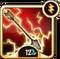 Ability Arrow of Thunder