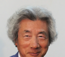 Jun'ichirō Koizumi