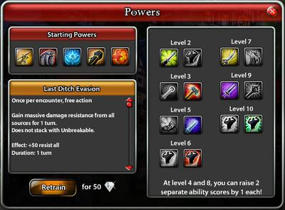 Powers Trogdor!!!