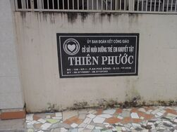 Mai am Thien Phuoc