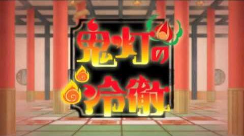 TVアニメ『鬼灯の冷徹 - Hoozuki no Reitetsu』PV 02