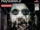 Silent Hill 4: The Doom