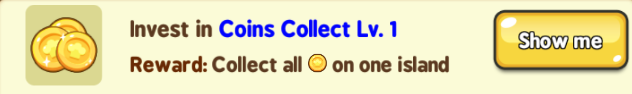 File:Coin Collect 1.png