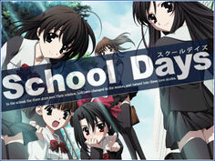 Schooldays3