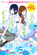 Chapter 21 SOS Cover