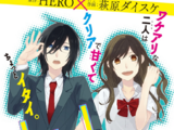 Hori-san to Miyamura-kun (Manga)