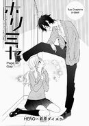 Chapter 46 Gap Part 1 Cover