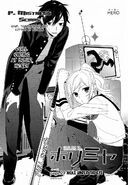 Chapter 29 Mole under the eye Cover