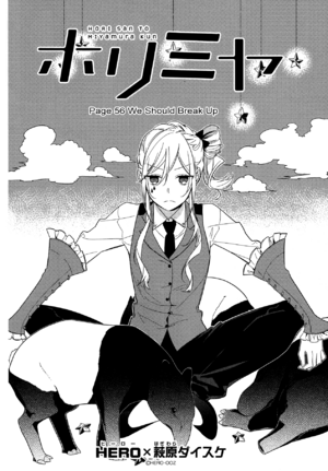 Chapter 56 We Should Break Up Cover