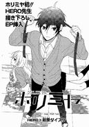 Chapter 47 Gap Part 2 Cover