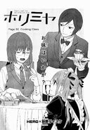 Chapter 50 Cooking Class Cover