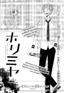 Chapter 24 Transparent Cover