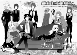 Chapter 22 Retreat Cover