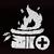 Forgefire Upgrade
