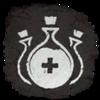 Health-potion-icon-transparent