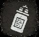 Sparkler-Icon
