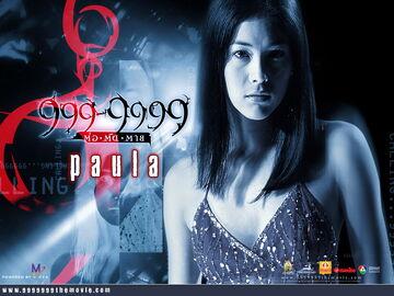 25347 999-9999 or 999-9999 1024x768 (www.GetBg.net)