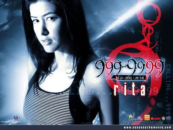 999-9999 film movies hd-wallpaper-UoE