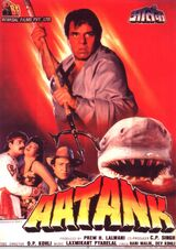 Aatank (1996)