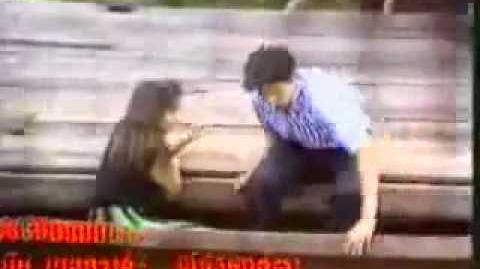 Mae Bia (1989) trailer