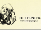 Elite Hunting Club
