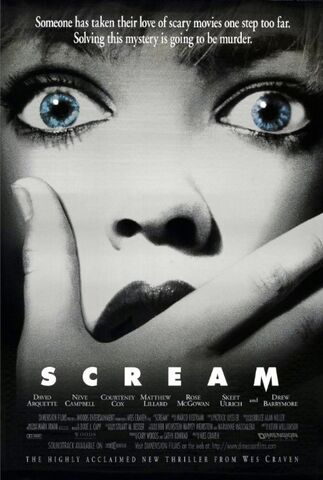 File:Scream 1996.jpeg