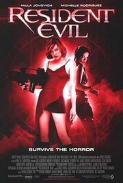 Resident evil ver4