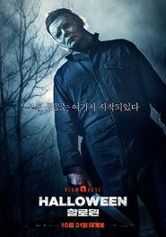 Хэллоуин (2018) Интернациональный постер