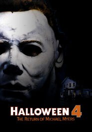 Хэллоуин 4: Возвращение Майкла Майерса