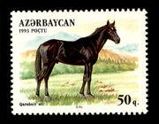 Stamp of Azerbaijan 172