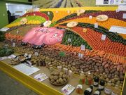 Image of fresh produce on display
