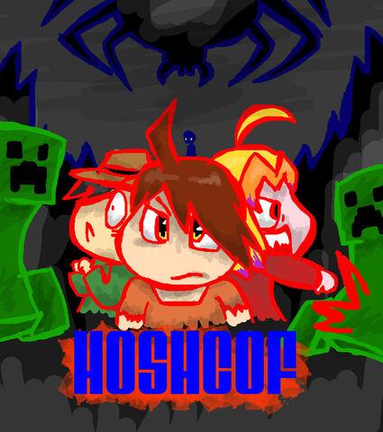 File:Hoshcof 2 by cheesebagz-d5fdnmt.jpg