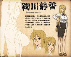 Shizuka marikawa
