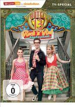 Rock 'n' Roll Highschool (DVD)