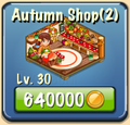 Autumn Shop 2 Facility