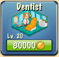 Dentist Facility