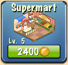 File:Supermart Facility.png