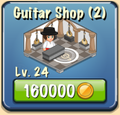 Guitar Shop2 Facility