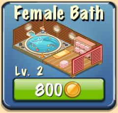 File:Female bath Facility.png