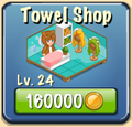 Towel Shop Facility