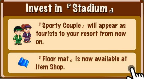 File:Stadium 2.png