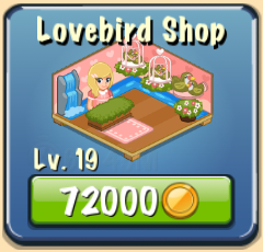File:Lovebird Shop Facility.png
