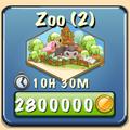 Zoo2 Facility