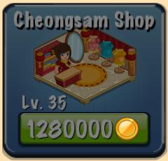 File:Cheongsam Shop Facility.png