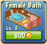 File:005 Female Bath.png