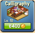 Calligraphy Facility
