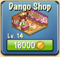 Dango Shop Facility