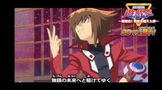 HD Camula's Theme - Yu-Gi-Oh! GX Soundtrack-0