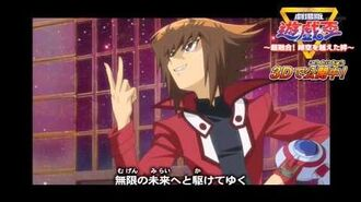 HD Camula's Theme - Yu-Gi-Oh! GX Soundtrack